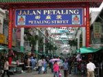 petaing-st